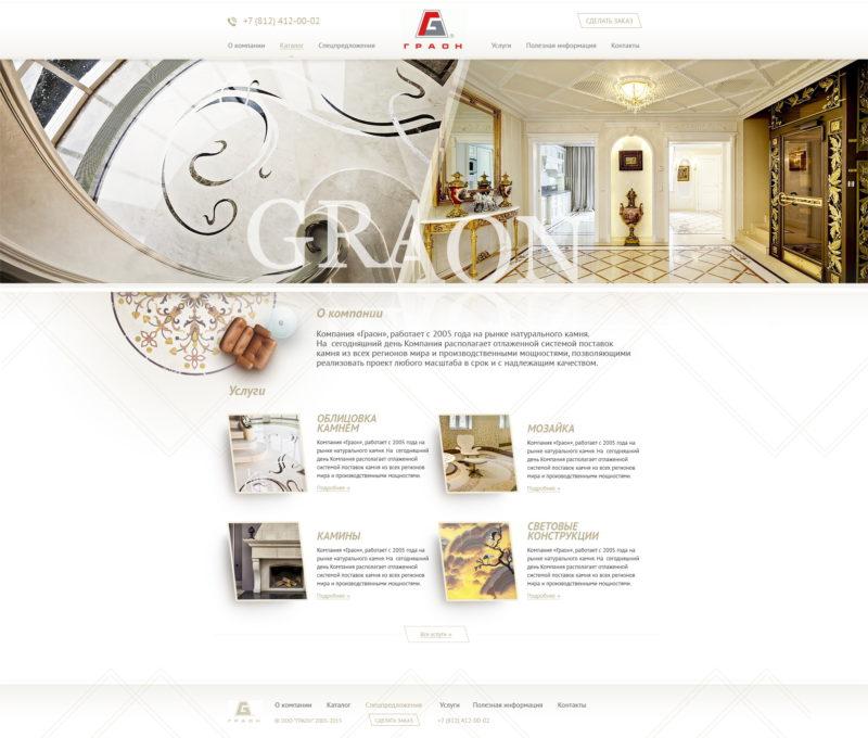 Design_graon